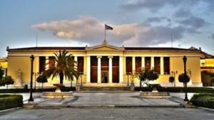 Το Πανεπιστήμιο Αθηνών στα 300 καλύτερα του κόσμου!