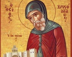 16 Μαρτίου: Η Εκκλησία μας τιμά τη μνήμη του Οσίου Χριστοδούλου του «εν Πάτμω»