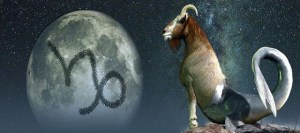 Ο Άρης στον Αιγόκερω από 17 Μαρτίου -Προβλέψεις για τα ζώδια