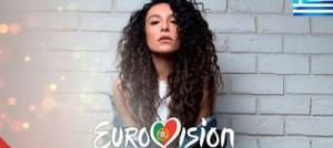 Όλες οι λεπτομέρειες της εμφάνισης της Γιάννας Τερζή στη σκηνή της Eurovision