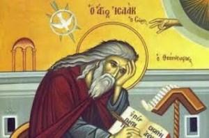 Αγιος Ισαάκ ο Σύρος: Για την καλλιέργεια της ψυχής μας