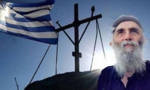 Άγιος Παΐσιος: «Τις υποθέσεις του Έθνους μας θα τις κανονίσει…»