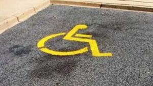 Επιτροπή γυναικών με αναπηρία στην Περιφέρεια Αττικής