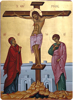 Read more about the article Οι επτά φράσεις του Χριστού στον Σταυρό