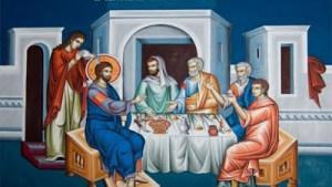 Μεγάλη Τετάρτη: Το Άγιο Ευχέλαιο για θεραπεία πάσης ασθένειας