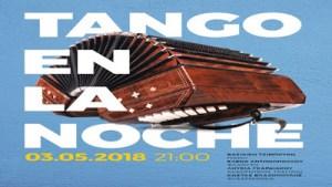 «Tango en la noche» στο café του Νομισματικού Μουσείου