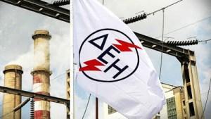 ΓΕΝΟΠ/ΔΕΗ: Αναστολή των 48ωρων επαναλαμβανόμενων απεργιών