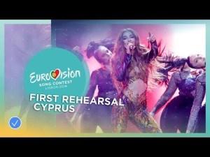Eurovision 2018: Εντυπωσιακή η Φουρέιρα στην πρώτη πρόβα της Κύπρου!