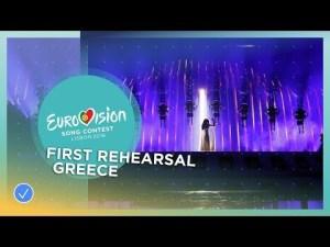 Eurovision 2018: Η πρώτη πρόβα της Ελλάδας – Η Γιάννα Τερζή και το «Όνειρό μου»