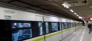 Πώς θα κινηθούν σήμερα και αύριο μετρό και ηλεκτρικός -Μειωμένα δρομολόγια