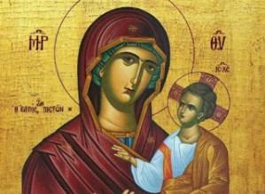 """""""Η Παναγία μου είπε γιατί πέθαναν τα παιδιά μου"""""""