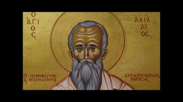 15 Μαΐου: Η Εκκλησία μας τιμά σήμερα τη μνήμη του Αγίου Αχιλλίου Επισκόπου Λαρίσης