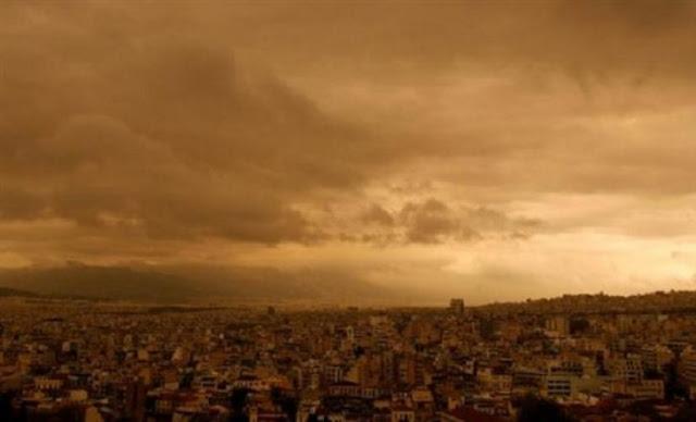 Νεφώσεις με τοπικές βροχές και αφρικανική σκόνη - Λιακάδα στην Αττική