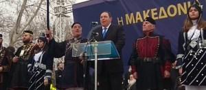 «Μην τολμήσουν να πάνε στην Βουλή δίχως δημοψήφισμα σύνθετη ονομασία, που θα εμπεριέχει τον όρο Μακεδονία»