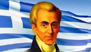 Το χρονικό της στυγερής δολοφονίας του πρώτου κυβερνήτη της Ελλάδος Ιωάννη Καποδίστρια