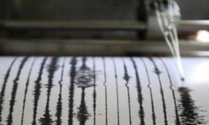 1/5/2018-Σεισμός ΤΩΡΑ: Αισθητός στην Αθήνα