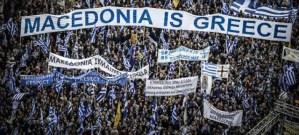 Ξεσηκωμός – Σε 21 πόλεις τα συλλαλητήρια της 6ης Ιουνίου για τη Μακεδονία!