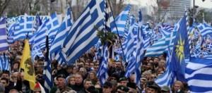 Ολοκληρώθηκαν τα ιστορικά συλλαλητήρια για τη Μακεδονία: Νέο μεγάλο ραντεβού για τις 8 Ιουλίου στο Σύνταγμα