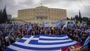 Read more about the article Νέο Συλλαλητήριο για τη Μακεδονία στο Σύνταγμα την Κυριακή 8 Ιουλίου