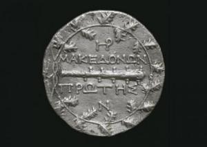 Read more about the article H ιστορία πίσω από τη γλώσσα των αρχαίων Μακεδόνων