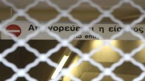 Προσοχή: Στάση εργασίας στο Μετρό τη Δευτέρα