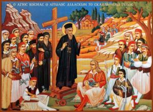 24 Αυγούστου: Eορτή του Αγίου Κοσμά του Αιτωλού