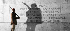 Read more about the article Πως οδηγηθήκαμε στο ηρωικό «ΟΧΙ» και το έπος του 1940;