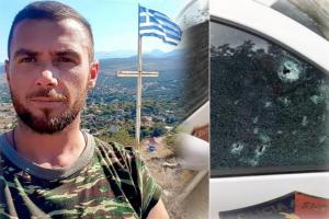 Οι Αλβανικές αρχές δεν επιτρέπουν στον Έλληνα ιατροδικαστή να εξετάσει την σορό του Κ.Κατσίφα