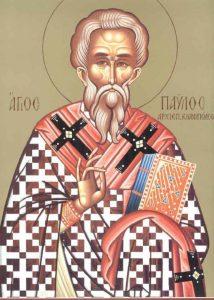 6 Νοεμβρίου: Ο Άγιος Παύλος ο ομολογητής