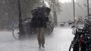 27 Νοεμβρίου: O καιρός σήμερα