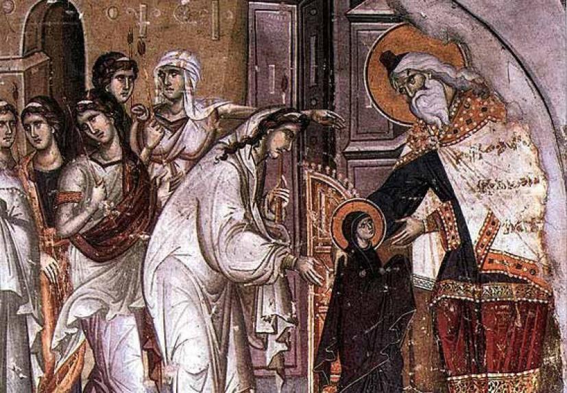 Τι γιορτάζουμε στα Εισόδια της Θεοτόκου
