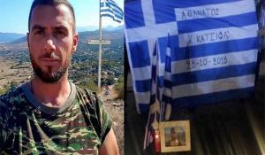Read more about the article Υπό δρακόντεια μέτρα ασφαλείας η κηδεία Κατσίφα. Χιλιάδες κόσμου στους Βουλιαράτες