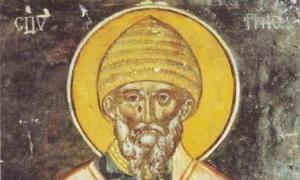 Έτσι ο Άγιος Σπυρίδωνας έσωσε την Κέρκυρα