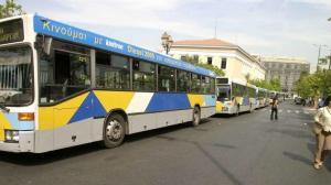 Στάσεις εργασίας στα λεωφορεία την Τετάρτη 28 Νοεμβρίου