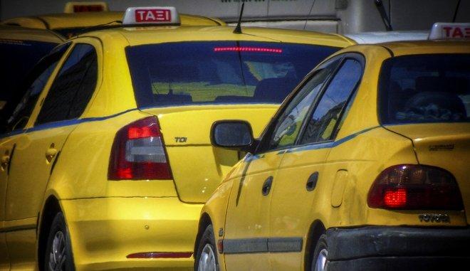 """Στάση εργασίας αύριο στα ταξί: Ποιες ώρες """"τραβούν χειρόφρενο"""""""