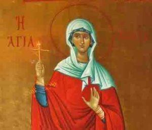 30 Δεκεμβρίου:Της Αγίας και Οσιομάρτυρος Ανυσίας εκ Θεσσαλονίκης