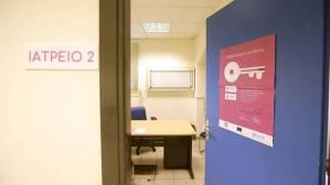Οικογενειακός γιατρός: Οι εγγραφές συνεχίζονται και το νέο έτος – Σταδιακά η εφαρμογή των παραπομπών