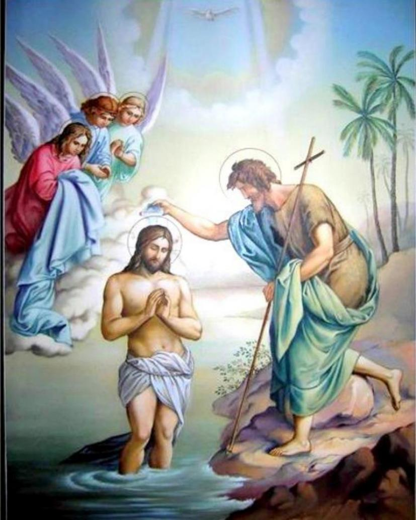 Γιατί ο Χριστός διάλεξε τον Ιορδάνη ποταμό για να βαπτισθεί