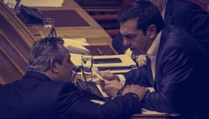 Ώρα αποφάσεων για ΑΝΕΛ – Προ των πυλών το διαζύγιο με ΣΥΡΙΖΑ