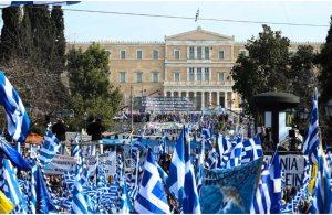 Ελλάδα Φρούριο η Αθήνα για το συλλαλητήριο