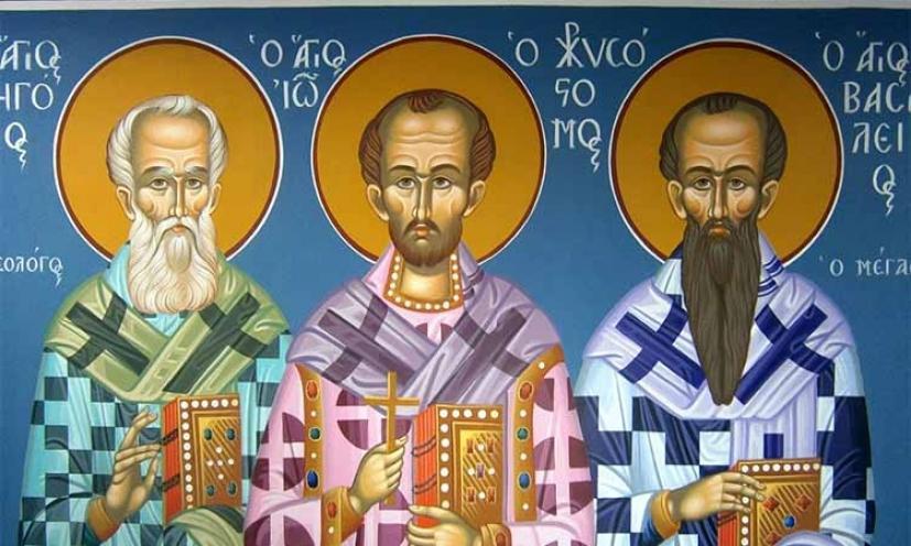 Το μέλλον της Παιδείας υπό τόν σκέπη των Τριών Ιεραρχών