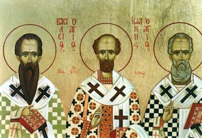 Τρεις Ιεράρχες: Σύμβολα της εκκλησιαστικής κοινωνίας