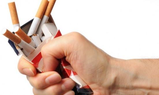 Σταματήστε το κάπνισμα με αυτή την εύκολη θεραπεία!