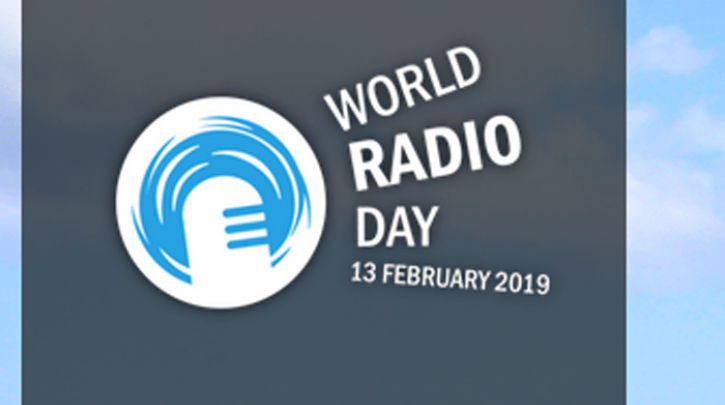 13η Φεβρουαρίου: Παγκόσμια Ημέρα Ραδιοφώνου