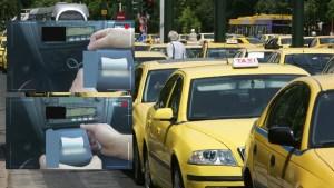 Read more about the article Σπείρα ταξιτζήδων με πειραγμένες ταμειακές μηχανές