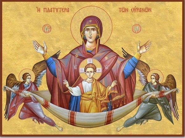 Εννέα σωτήριες ευχές στην Παναγία