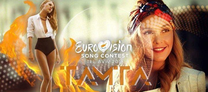 Το πρόβλημα υγείας της Τάμτα που μπορεί να επηρεάσει την εμφάνισή της στη Eurovision!