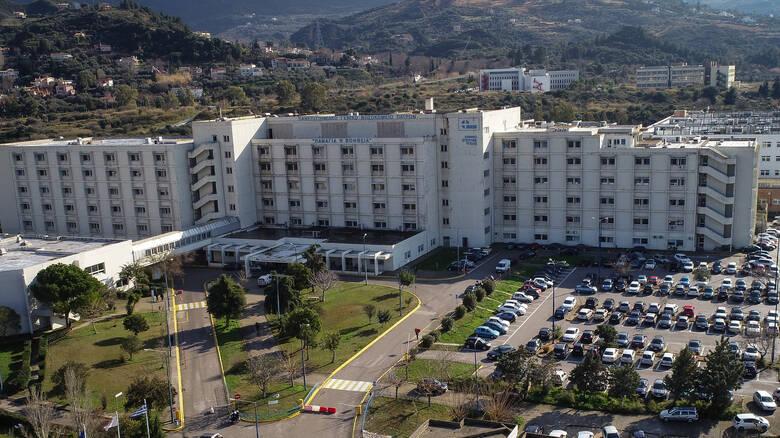 Νοσοκομείο του Ρίου: 23χρονος άρπαξε το όπλο αστυνομικού και αυτοπυροβολήθηκε στο κεφάλι