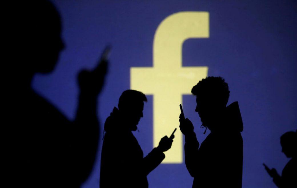 Read more about the article Η Facebook ανέβασε στοιχεία email 1,5 εκατομμυρίου χρηστών χωρίς τη συγκατάθεσή τους