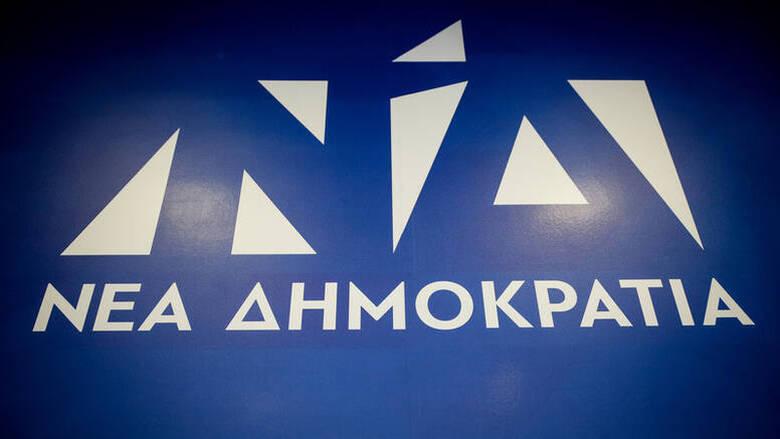Read more about the article «Όχι» της ΝΔ στη νέα πρόσκληση Τσίπρα για ντιμπέιτ